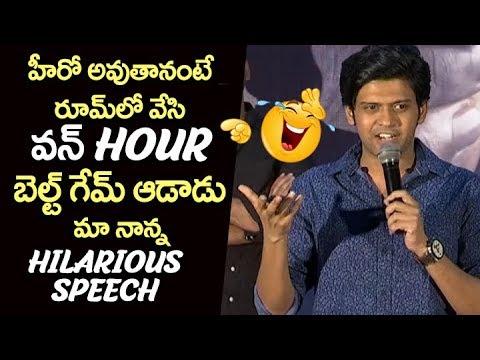 Actor Naveen Polishetty Hilarious Speech @ #AgentSaiSrinivasAtreya Trailer Launch