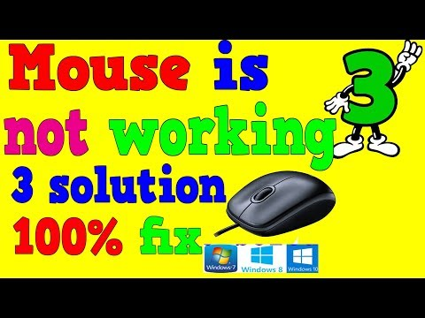 Mouse Is Not Working Windows 7 / 8 / 10 !!! 100% Fix