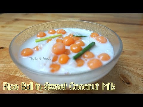 Thai Dessert | Sweet Potato Rice Ball in Sweet Coconut Milk