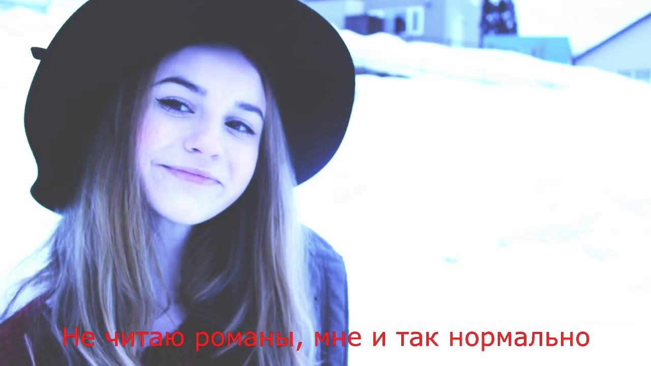 Минусовки На Заказ! dvarim.ru Сообщить об ошибке. Текст песни «Мега...