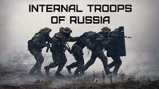 Внутренние войска МВД России • Internal Troops of Russia