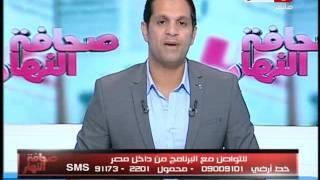 صحافة النهار | مشادة بين محمد أبراهيم وأحمد حمودي..تعرف على تفاصيل أزمة دويدار مع الزمالك