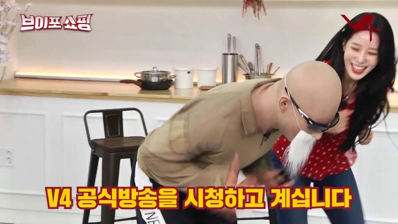 V4[브이포] 공식방송 '브이포쇼핑' 1회 - 하이라이트(김계란, 조현 출연)