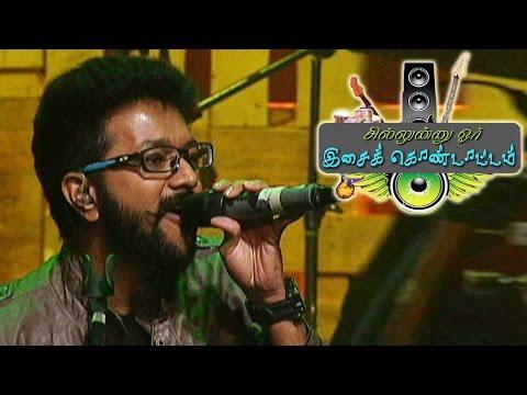 Va Va Pakkam Va by Anitha & Rahul Nambiar | Chillinu oru Concert