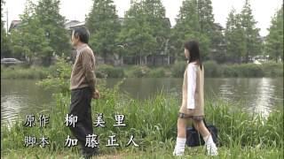 バトルロワイアルのヒロインで有名になった前田亜季さんと名優山崎努さ...