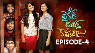 Michael Madan Kamaraju | MMK | E 04 | Abhiram Pilla | Telugu Web Series - Wirally Originals