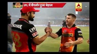 IPL 2018: RCB Captain Virat Kohli Loses Temper After Mumbai Indians Beat His Team   ABP News