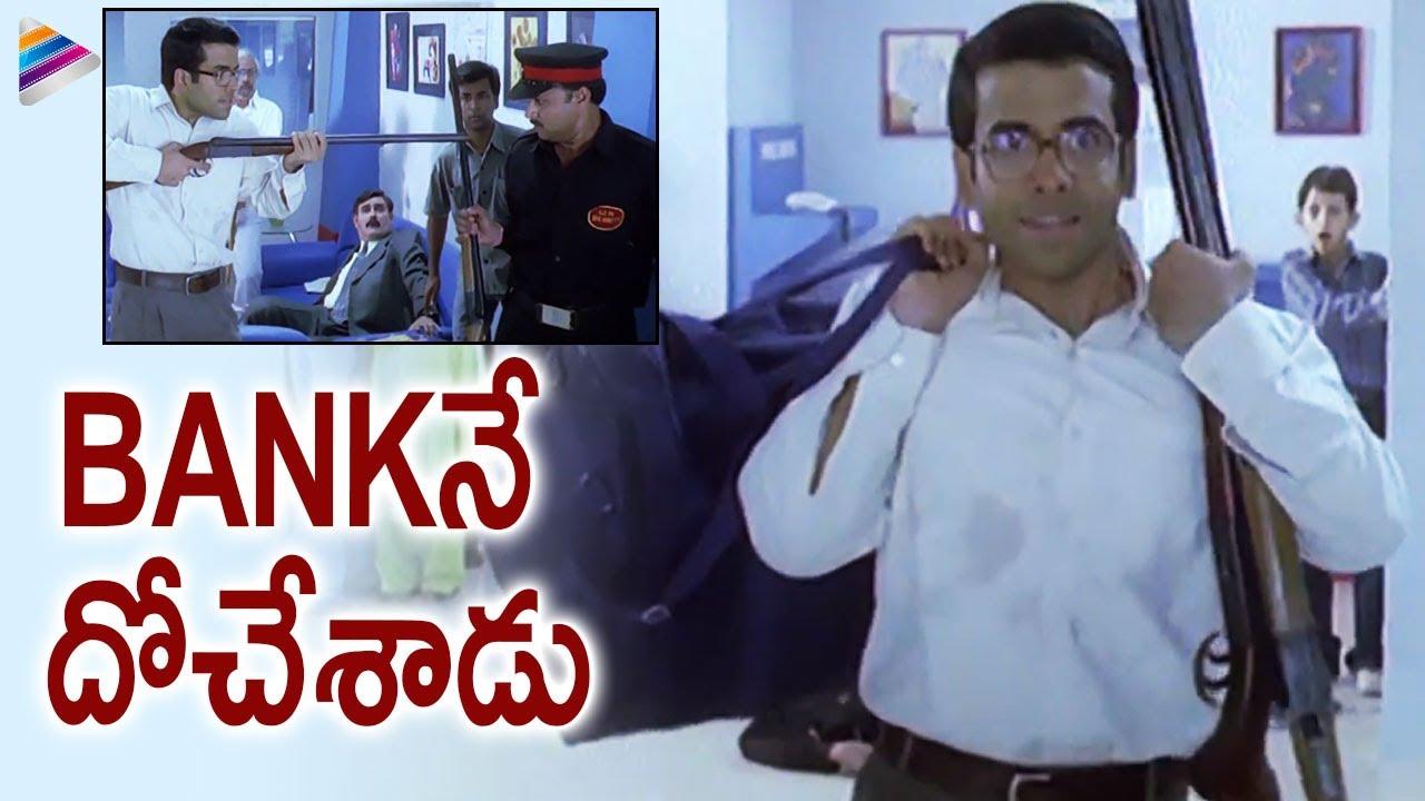 Download Tusshar Kapoor Robs Bank | Mayam Movie | RGV | Antara Mali | Kona Venkat | Ram Gopal Varma | Gayab