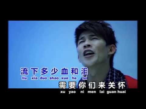 许文友 02  擂 台  Xu Wen You 02  Lei Tai (Left/Karaoke)