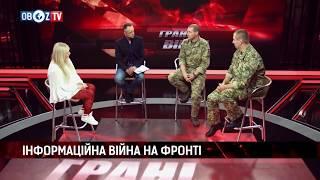 Вторгнення Росії в Україну: бої за Новоазовськ в 2014 році