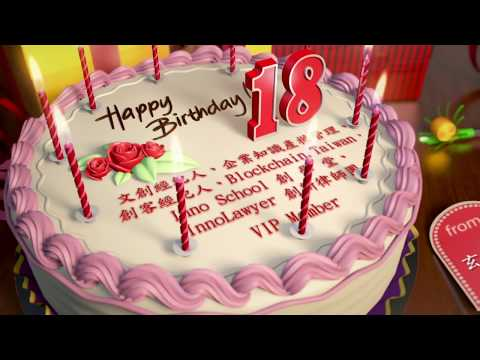 Happy Birthday to You (from Creative & Maker Agency,Blockchain.Taiwan,Inno School,InnoLawyer,IP Eco)
