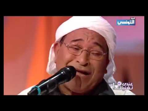 abdallah mannai mp3