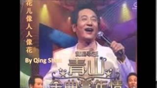 Huoy Meas vs Yao Su Rong, Qing Shan & Zhuang Xue Zhong Huar Xiang Ren Ren Xiang Hua