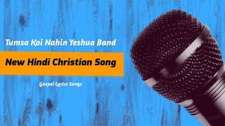 Tumsa Koi Nahin - Yeshua Band (lyric video)