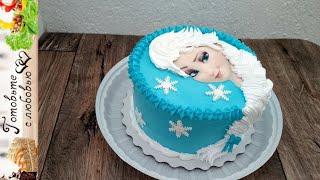 Торт Эльза Холодное сердце Cake Elsa Cold Heart