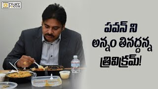 Trivikram Makes Some Diet Rules For Pawan Kalyan - Filmyfocus.com