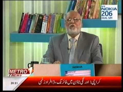 Hakeem Syed Abdul Ghaffar Agha on metro tv on merz se sehat, special program for Weight Loss 2-6-13