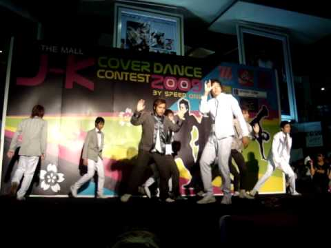 Monkey Business Cover Super Junior Audition The Mall J-K Cover Dance Contest 2009