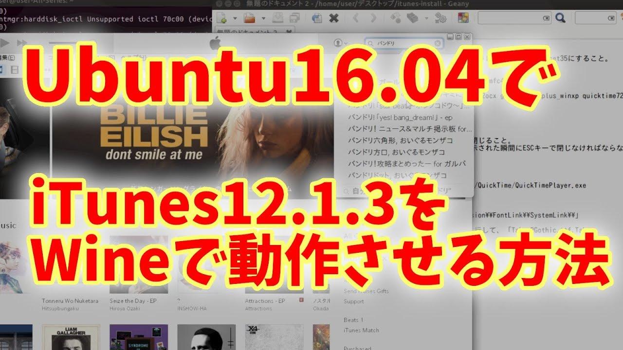 ubuntu 16.04 32bit