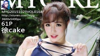 ♬ Nhạc Trung Hoa DJ REMIX - Tuyển chọn các ca khúc nhạc Hoa DJ REMIX sôi động hay nhất 2019 (P1)