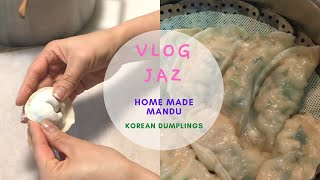 [Korean Vlog…