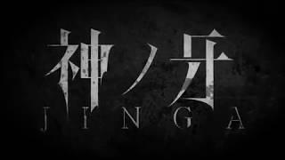 慟哭の彼方 (Dokoku no Kanata?) - JAM Project (Kami no Kiba - Jinga Opening)