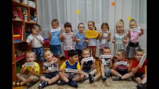 видеоролик права ребенка глазами детей wmv(, 2016-11-28T07:54:16.000Z)