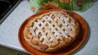 Большой круглый пирог с яблоками( постный)  на закваске Левито Мадре