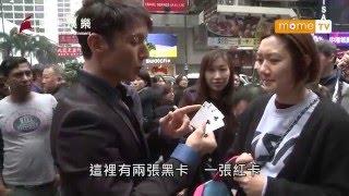 [魔術界木村] 世界頂級魔術師Cyril 香港精彩街頭魔術表演