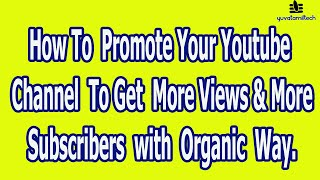 How To Promote Your Youtube Channel |Get More Subscribers & more views in Organic way |Yuvatamiltech