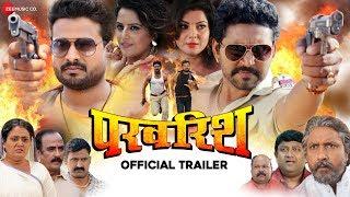 Parvarish Official Trailer Yash Mishra Ritesh Pandey Smriti S Shivika D Amit S Shraddha Y