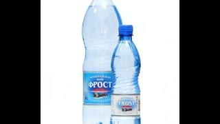 Беларуские продукты - минеральная вода фрост