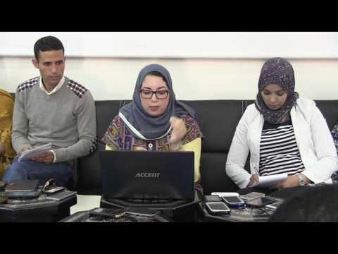 séminaire: la presse écrite marocaine; quel avenir ?