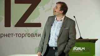 iForum-2015, Андрей Длигач, Группа компаний Advanter Group(Доклад: