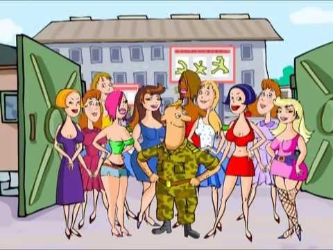 песня теперь ты в армии английская слушать