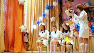 Выпускной капустник. 2013 Гимназия N1 г.Воскресенск