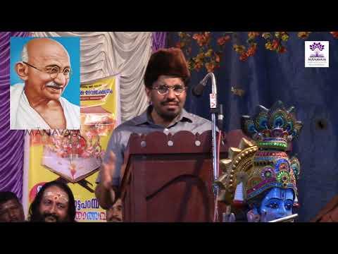 Speech of Samadani Sahib about Mahathma Gandhi