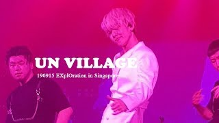 190915 UN VILLAGE 백현 BAEKHYUN - EXplOration in Singapore