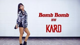 KARD 'Bomb Bomb ()' DANCE COVER MIRRORED YURIM