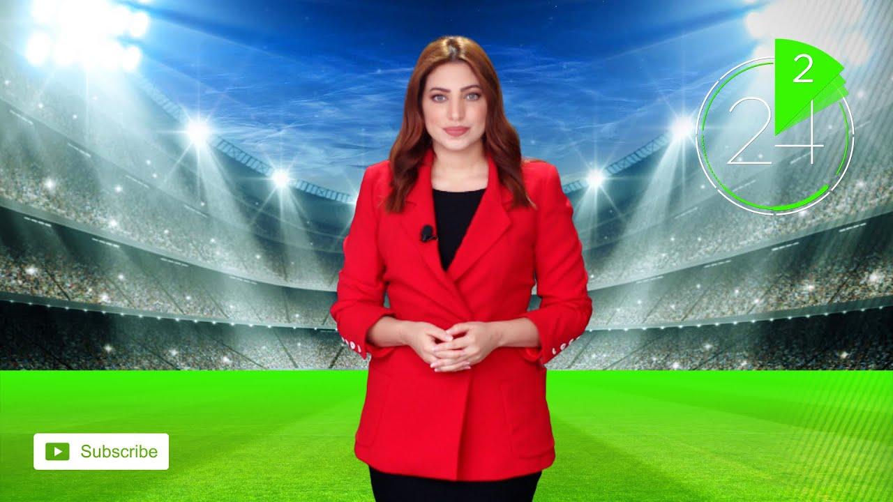 أخبار الرياضة في دقيقتين  - 20:59-2021 / 5 / 10