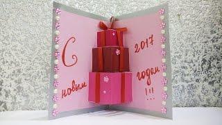 Открытки к Новому году своими руками, фото и видео