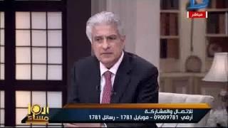 العاشرة مساء| شاهد قمة الاهانة والمذلة للمعتمرين المصريين  بمطار القاهرة بسبب الطيران السعودى