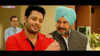 Tussi Apna Hath Gandhi To Chuk Hi Leyo || Rupinder Gandhi 2 Best Scenes || Punjabi Films