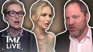 Harvey Weinstein Trashed By Jennifer Lawrence!   TMZ Live