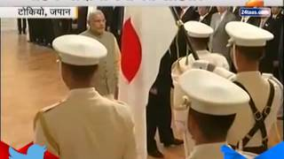 Prime Minister Modi Grand Welcome At Akasaka Palace Japan