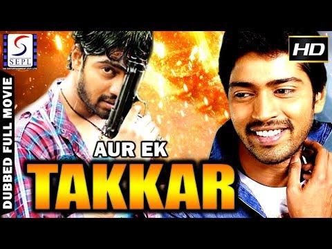 Aur Ek Takkar l 2018 NEW Full Hindi Dubbed Movie | Full Movie | Latest Hindi Action Movies full movie | watch online