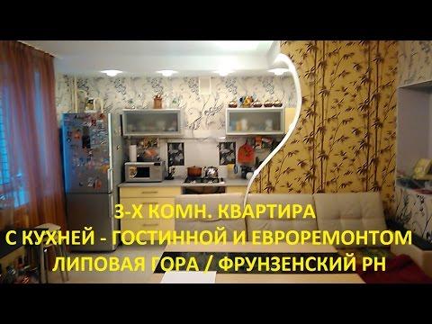 (Продано) Купить 3-комн. квартиру Ярославль, Фрунзенский р-н