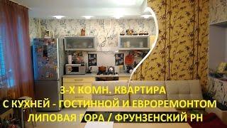 (Продано) Купить 3-комн. квартиру Ярославль, Фрунзенский р-н(, 2016-05-24T05:08:42.000Z)