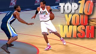 TOP 10 RARE Plays You WISH YOU COULD DO - NBA 2K17 Highlights