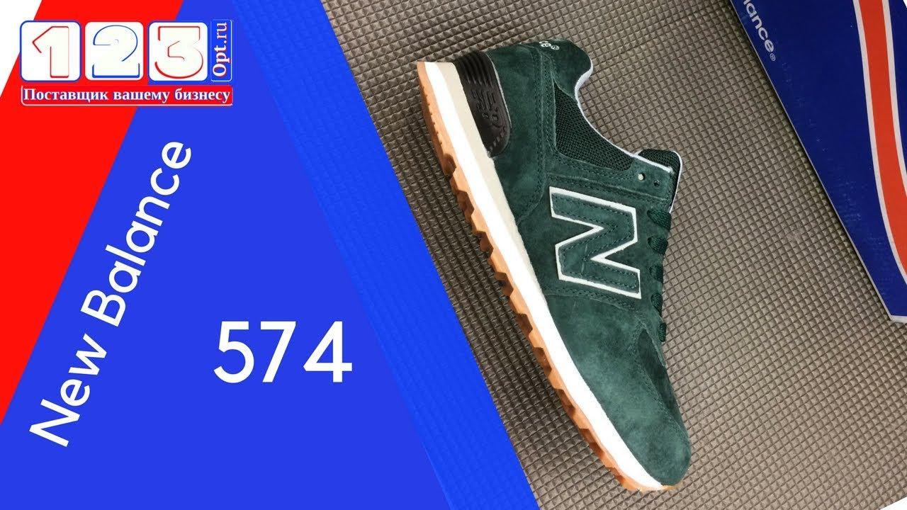 Видеообзор женских кроссовок New Balance WL574BP - YouTube